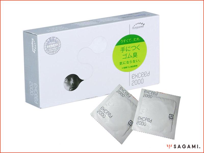 10 loại bao cao su nổi bật của hãng Sagami Nhật Bản