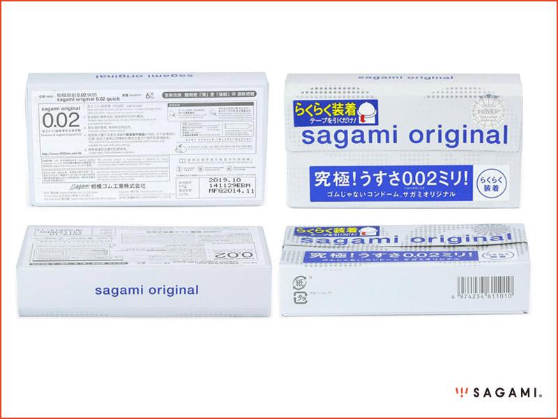 Bao cao su Sagami Original 0.02 Quick giá rẻ