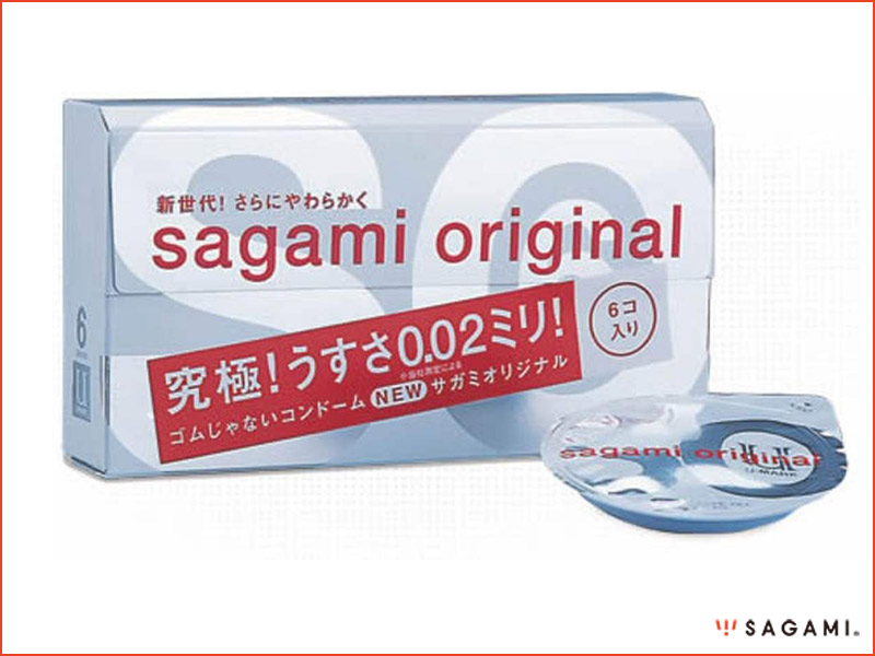 các loại bao cao su nổi bật của hãng Sagami Nhật Bản